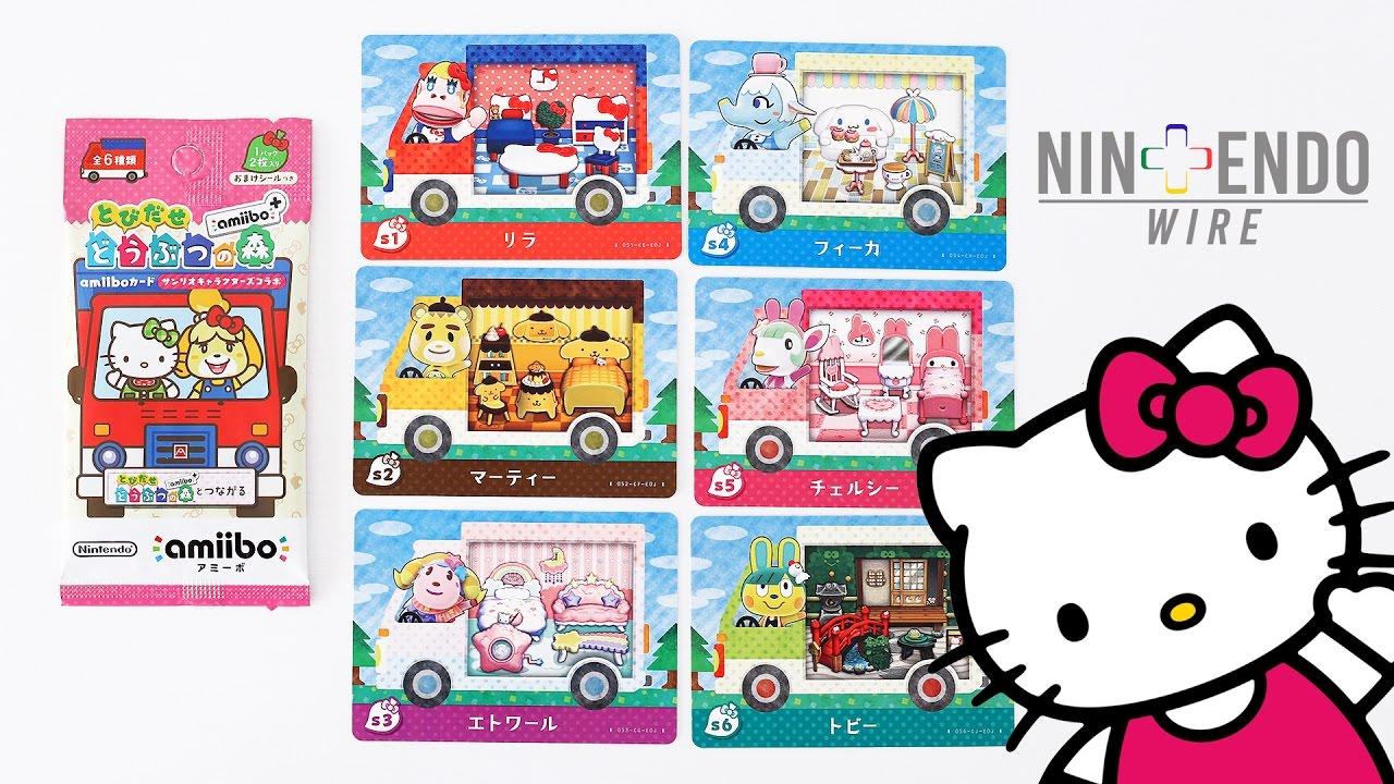 Kiki Animal Crossing New Leaf