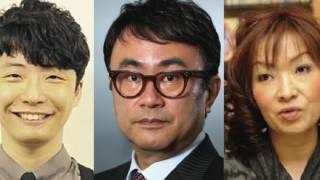 星野源を三谷幸喜と清水ミチコが語る 2011年8月22日.