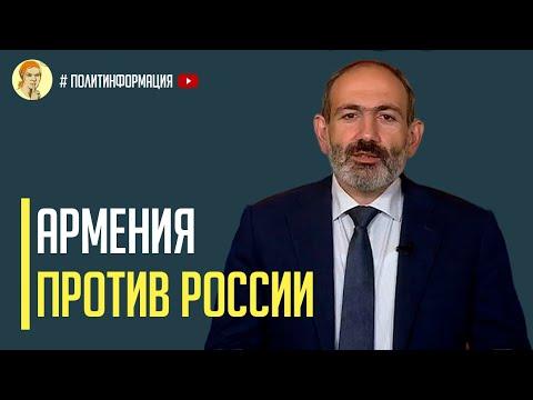 Срочно! Армения взывает о помощи и готовит обращение в ООН