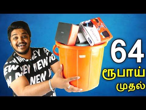64-ரூபாய்-முதல்-amazon-&-aliexpress-top-5-gadgets-in-tamil