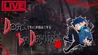 【PS4版DBD】お酒飲みながらゲロを見るDead by Daylight #379