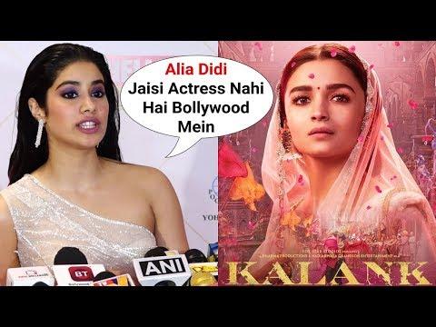 Jhanvi Kapoor BEST Reaction On Alia Bhatt In KALANK Movie Trailer Mp3