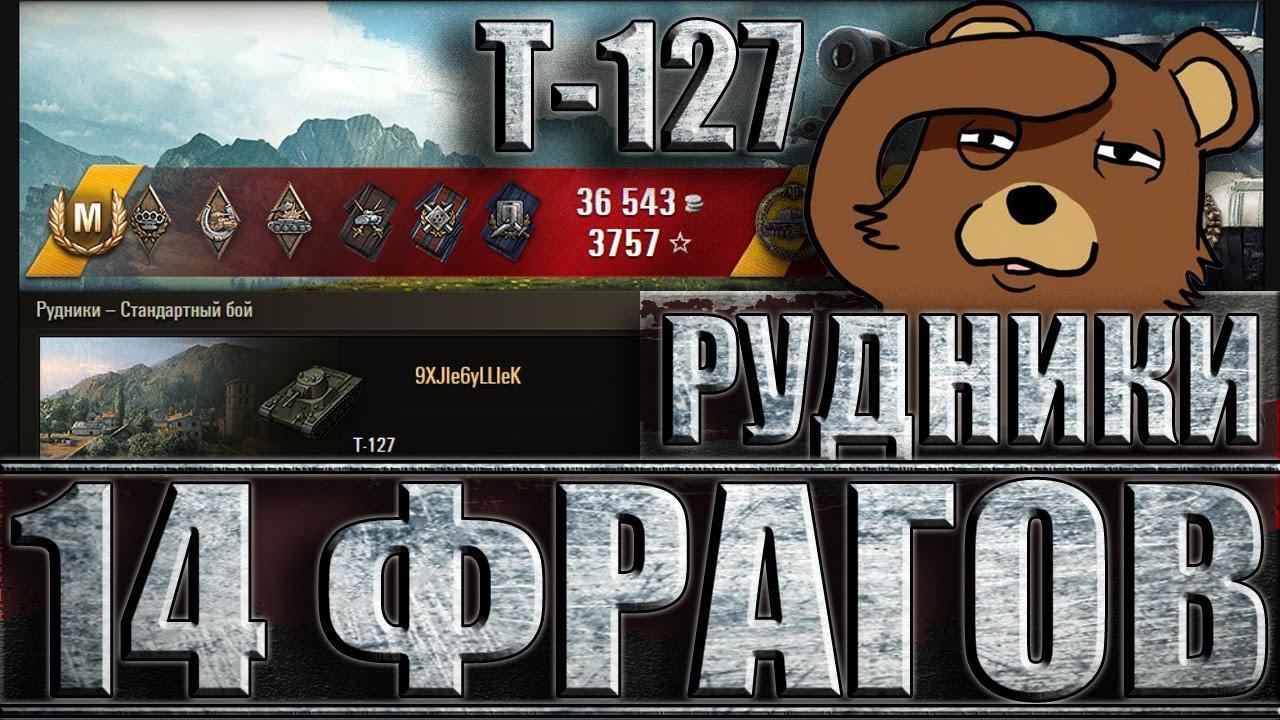 Как играть на карте заполярье на гк играть онлайн губернатор покера на русском языке бесплатно