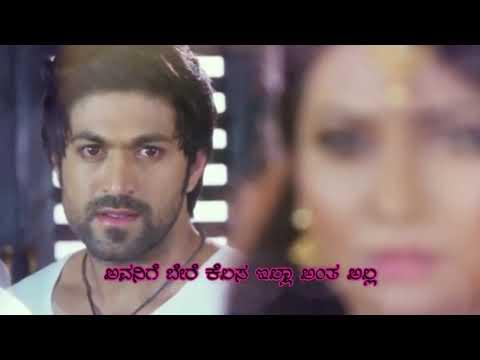 Santu Straight Forward Emotional Scene  Rocking Star Yash