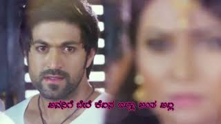 Santu straight forward emotional scene  Rocking star yash