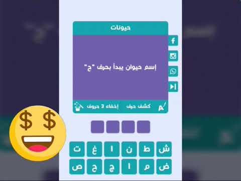 اسم بلاد بحرف ح الحاء موقع فكرة 13