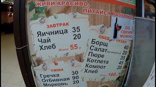 Цены в разных кафе в Судаке на набережной