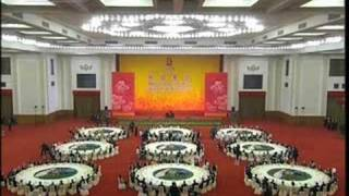 Hu Jintao welcomes World Leaders ahead of Beijing Olympics