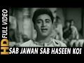 Sab Jawan Sab Haseen Koi Tumsa Nahin | Mohammed Rafi | Main Suhagan Hoon 1964 Songs | Kewal Kumar
