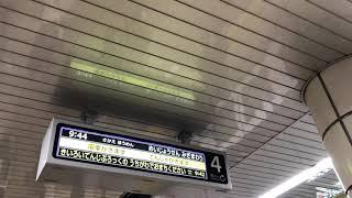 名古屋市営地下鉄2000系27編成 到着