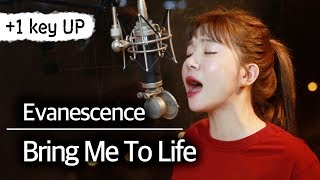 (1+ key up) Bring Me To Life - Evanescence Cover | Bubble Dia