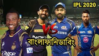 KKR vs MI 2020   IPL Funny Dubbing   Dinesh Karthik VS Rohit Sharma   Andre Russel   Sports Talkies