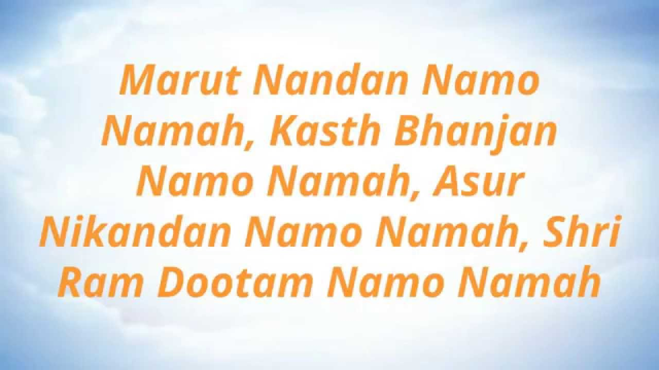 Powerful Hanuman Mantra for health, wealth and success