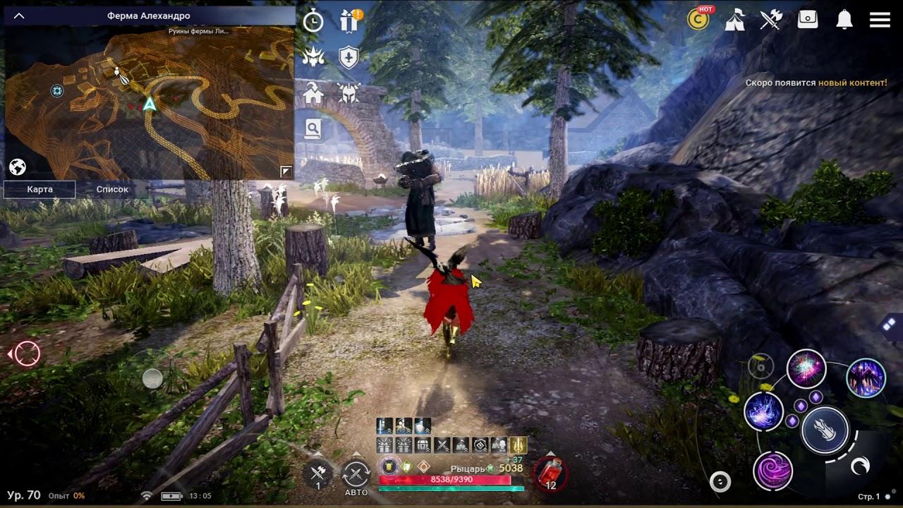 Играть онлайн в ведьму в карты как играть на карте ангел арена
