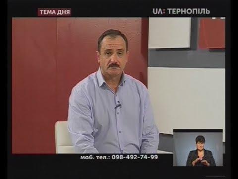UA: Тернопіль: Тема дня - Хто може розраховувати на субсидії?