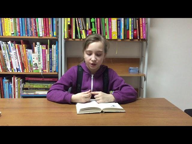 Изображение предпросмотра прочтения – МаргаритаЖданова читает произведение «Лето 1854» Ф.И.Тютчева