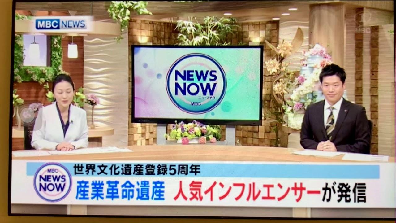 ニュース mbc