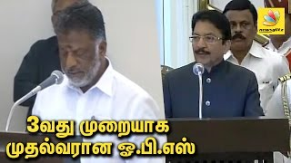 O Panneerselvam : History of being CM for THIRD time | Latest Tamil Nadu Politics News | AIADMK