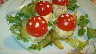 Праздничная закуска грибочки- Мухоморчики
