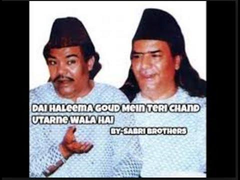 Dai Haleema Goud Mein Teri Chand Utarne Wala  Sabri Brothers (Ghulam Farid Sabri & Maqbool Sabri)