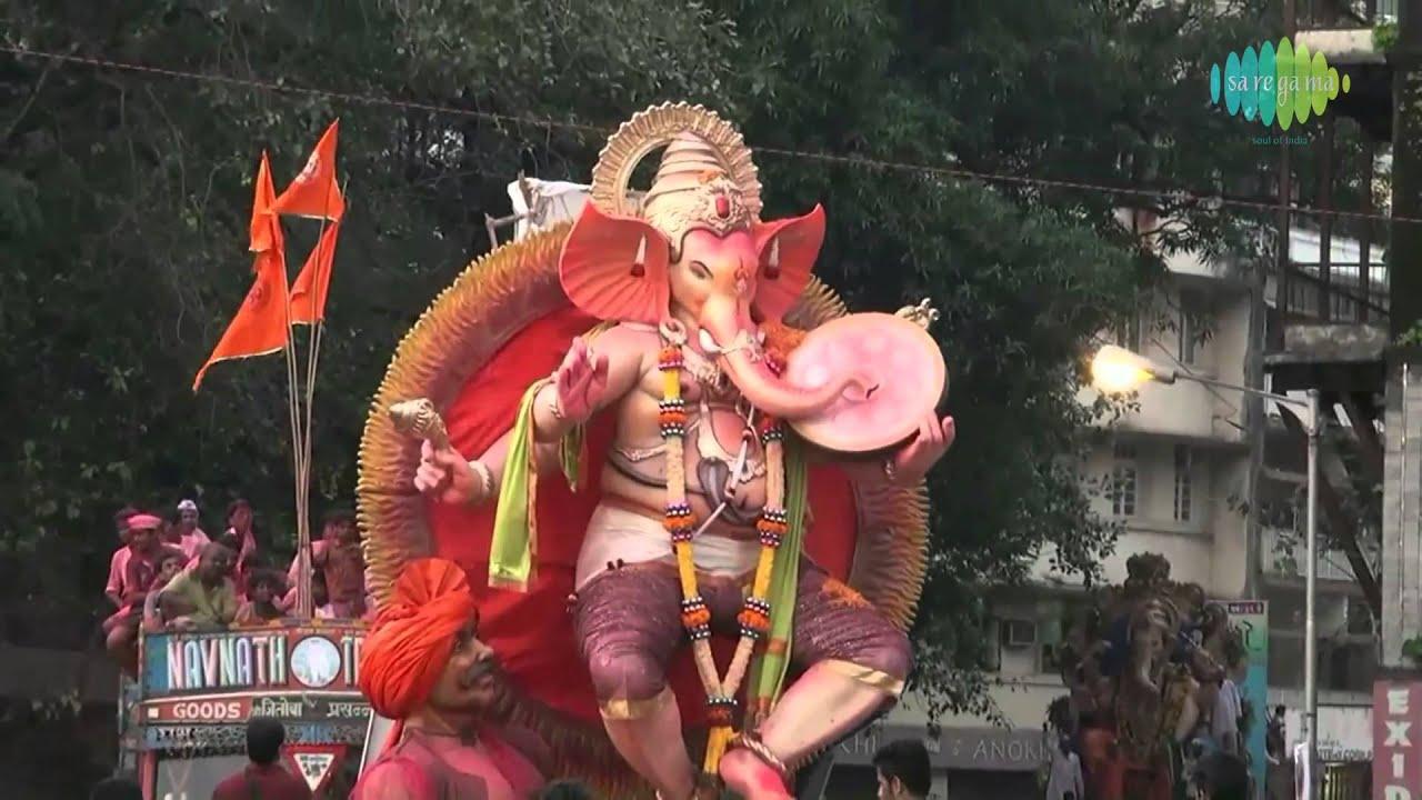Download Images Of Ganpati Bappa: Bappa Morya Re Song Video