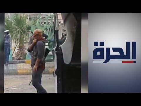 استمرار الاحتجاجات ومطالب بمحاسبة قتلة المتظاهرين في العراق  - 19:58-2019 / 12 / 2