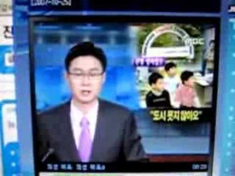 Korean MBC TV