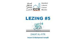 Lezing over Zakat Al-Fitr door imam Si Mohamed Ismaili.