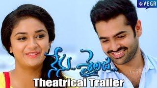 Nenu Sailaja Movie Theatrical Trailer | Ram, Keerthi Suresh | Latest Telugu Movie