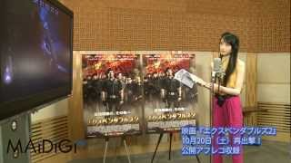 女優の栗山千明さんが映画「エクスペンダブルズ2」で日本語吹き替え版の...