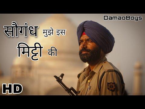 saugandh-mujhe-iss-mitti-ki-|-pm-narendra-modi-|-indian-army-song-|-bjp-song-|-uri-song-|-damaoboys