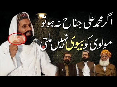Allama Abdul Hameed Chishti new Heart Toching Bayan 2018