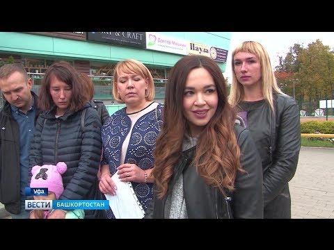 Дочь Айдара Галимова «кинули» с турпутевкой