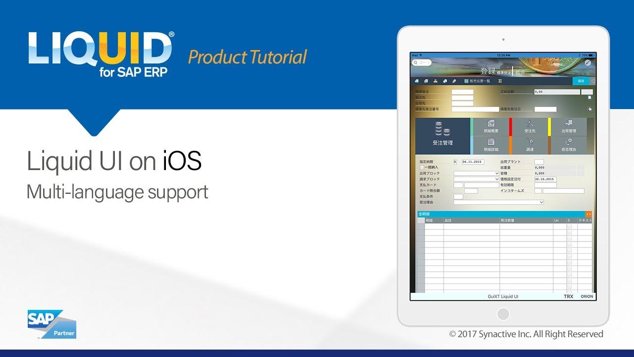 Liquid UI - Mobile Products - Liquid UI for iOS