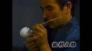 【静岡ローカルCM】  北村人形(1988年)