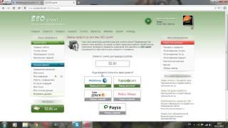 Дополнительный доход. WMZONA - Вмзона Работа реальный заработок в интернете