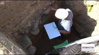 Смотреть клип РџСЂРё раскопках РїРѕРґ Одессой археологи нашли развалины христианской церкви времен Молдавского княжества онлайн