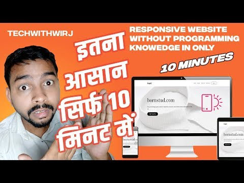 Website Design Without Coding In Hindi  | mobirise tutorial 2019 | website development 2019 thumbnail