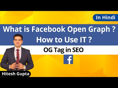 What Is Facebook Open Graph In Hindi | How To Use & Benefit Of Facebook Open Graph In Hindi, OG Tags
