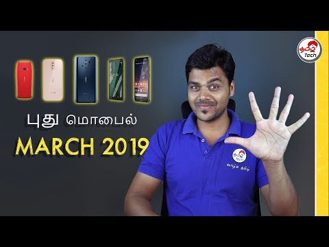 Top 5 Upcoming MOBILE PHONES MARCH 2019  🔥🔥🔥 | Tamil Tech