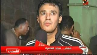 الاهلي × بتروجيت : شريف حازم و حكم المباراة