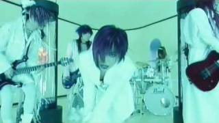 The PV for Dir en grey's song Yokan from the album Gauze.
