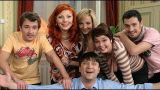 Счастливы вместе - 3 сезон (225-227 серия) (HD)