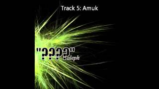 Four Question Marks - Aleph (Full Album)