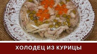 Холодец Из Курицы С Желатином В Мультиварке Или Без