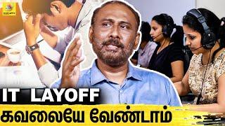 Interview with HR Expert Raj Prabakar | IT Sector Layoffs