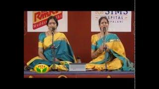 Repeat youtube video Margazhi Utsavam - Episode 30 Ranjani & Gayathri On Saturday,02/01/2016