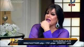 بسبب الهجوم عليها: فيفي عبده تتعهد بمقاطعة تشجيع كرة القدم من المدرجات | في الفن
