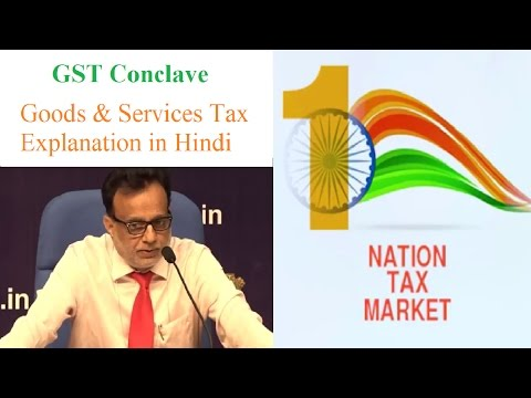 GST Conclave: Goods & Services Tax Explained by Dr. Hasmukh Adhia, Revenue Secretary, GoI
