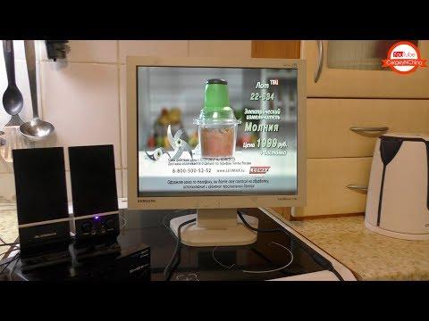 Как из монитора от компьютера сделать телевизор